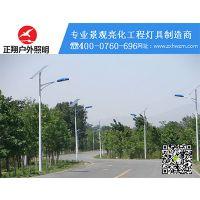 广东首轮大降温太阳能路灯生产厂家提醒市民防寒保暖