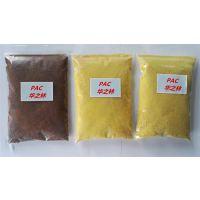 华之林净水 板框干燥聚合氯化铝 板框压滤聚合氯化铝