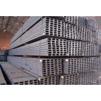 北京热轧槽钢公司 热镀锌槽钢代理价格现货销售