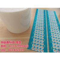双面胶_Rubber胶(优质商家)_AB硅胶双面胶价格