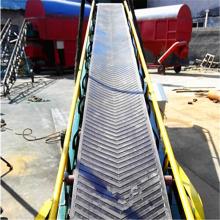 1米宽家用型移动型防滑皮带输送机 倾斜式加格挡式桶装水装车皮带机