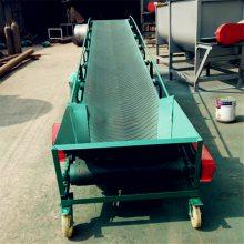 无锡市槽型沙子装卸用皮带传输机 兴运500宽PVC食品级皮带机