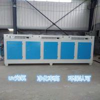 吹塑厂专用uv光氧车间专用净化空气环保设备同帮环保