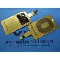 苹果无线充电接收端for iPhone6-6plus-5s-5智能通用型 耐拔插 环保耐高温 快速充