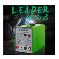 华生HS-ADS02金属薄板储能脉冲免抛光冷焊机