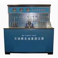 石蜡含油量测定器 型号:SL01-DSL-3554 金洋万达牌