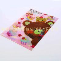 深圳工廠直銷 文件套彩色环保光面塑料A4 透明E310单页夹