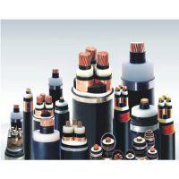 供应阳谷齐鲁牌裸铜线多芯交联塑料绝缘聚氯乙炔护套电力电缆 ZR-YJV32 3*70+2