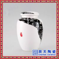 景德镇白瓷罐子厂家 送礼茶叶罐药材罐定制