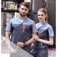 白云区工作服定制,夏季工作服套装定制,工厂公司工作服定制套装