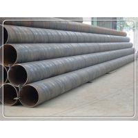乐从螺旋钢管厂 生产 大口径螺旋管 防腐螺旋管 打桩管 卷管防腐