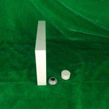山西太原厂家现货供应 氧化铝含量92 规格 150*100*25 白色高铝焊接耐磨陶瓷衬板