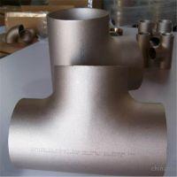 (厂家直供)无缝304不锈钢工业三通焊接等径机械管件三通