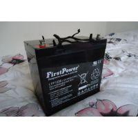 一电蓄电池LFP12100报价-FirstPower蓄电池12V100Ah郑州代理商
