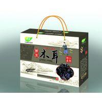 南阳香菇礼盒定制香菇礼品箱厂家质量好价格低