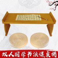 内蒙国学桌供应 书法桌 实木儿童家具 厂家特惠