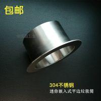 北京不锈钢304嵌入式垃圾桶 镶嵌台面垃圾桶 有摇盖式圆筒酒店收纳桶厂家直销