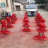 喷淋泵 稳压泵 消防水泵厂家直销XBD18.7/40-(I)150*9离心管道泵消泉泵业