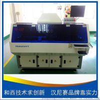 和西Hanasert插件机HS-520F离线自动高速立式插件机