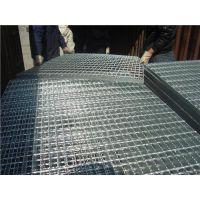 广州喷漆钢格板厂家、钢格板厂家、壹辰筛网(在线咨询)