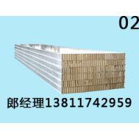 960纸蜂窝夹芯板|纸蜂窝夹芯板价格|水泥纸蜂窝夹芯板厂家