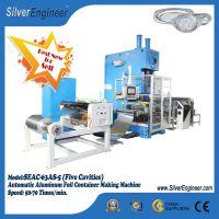 银工机械 全自动铝箔容器生产设备
