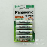 原装正品松下电池 5号充电电池 AA电池 2100毫安低自放电电池
