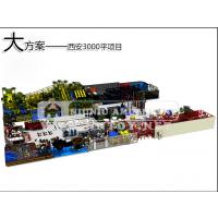 牛牛游乐设备 专业做儿童游乐设备 淘气堡 百万球池 大型儿童乐园