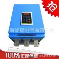 110KW/380V中文软启动器 上海能垦风机启动保护器NKR1S210T4
