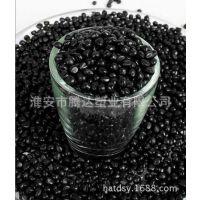 供应吹膜专用黑色母粒 PE塑料色母粒 吹膜色母粒批发TDT005