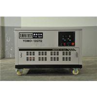 静音25千瓦汽油发电机型号