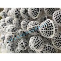 品质保证 球形悬浮填料 龙翔