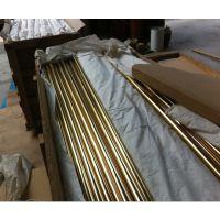 H65黄铜棒 H59 H62黄铜管 黄铜板棒排 厚壁 薄壁 六角黄铜管 T2红铜板