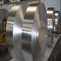 超薄铝板 中厚铝板1060 可拉丝喷砂加工厂家