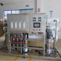 供应纯净水、矿泉水制水设备 矿泉水厂制水设备 批发生产厂家