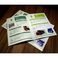 上海时畅印刷厂年中特惠 企业VI、画册、宣传册、纪念册设计印刷一站式服务