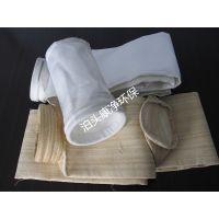 除尘布袋康净环保专业定制除尘效率高透气性强