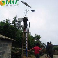 重庆6米太阳能路灯 斯美尔LED路灯
