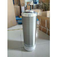 ZSB250W-BZ1青岛捷能电厂汽轮机过滤器滤芯