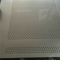 焊接拼接冲孔板网 镀锌平台垫板【至尚】圆孔