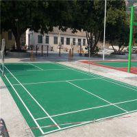 珠海羽毛球场翻新 社区硬地丙烯酸排球场材料厂家直销 部队篮球场改造
