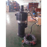 QY系列井用池用小型潜水电泵AT65QY20-110-9.2KW