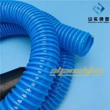 山实抗静电塑筋管 PU耐磨阻燃除尘风机软管 增强软管规格