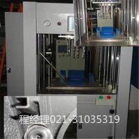 厂家供应H-2020型自动铆接设备 旋熔机
