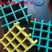 洗车房专用玻璃钢格栅化工用玻璃钢格栅盖板生产制造厂家