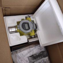 耐高温汽油浓度检测报警器RBT-6000-ZLGM