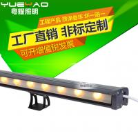 粤耀照明供应新款蝴蝶藏线易安装设计led大功率洗墙灯带遮光挡板景观照明W45*H80*L1000MM
