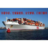 国内海运公司集装箱门到门运输服务