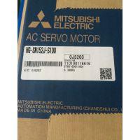三菱伺服电机泰州总代理|MR-JE-200A|三菱伺服电机维修报价