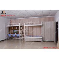 艾尚家具学校公寓床采用优质冷轧钢板为原材料